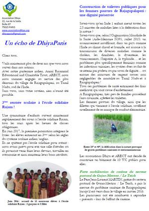 dhiya_newsletter05