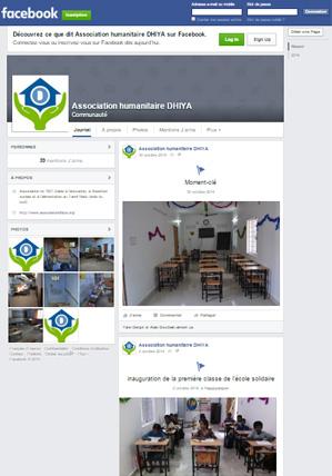 dhiya_facebook