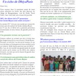 dhiya_newsletter07