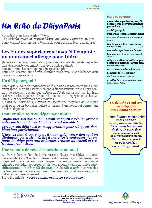 dhiya_newsletter12
